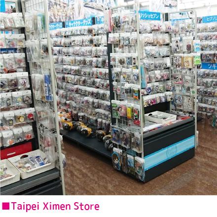 Taipei Ximen Store