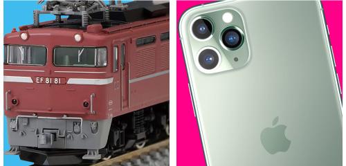 鉄道模型・iPhone