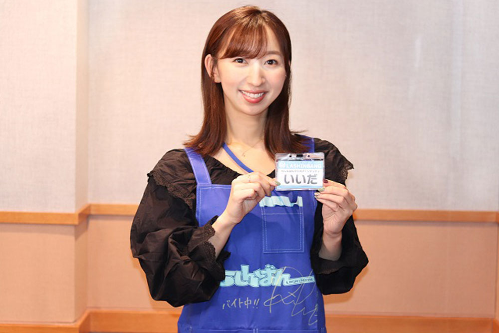 12月のパーソナリティーは飯田里穂さん!