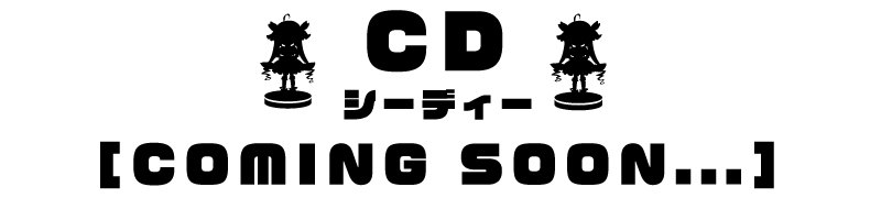 [COMING SOON...]CD シーディー