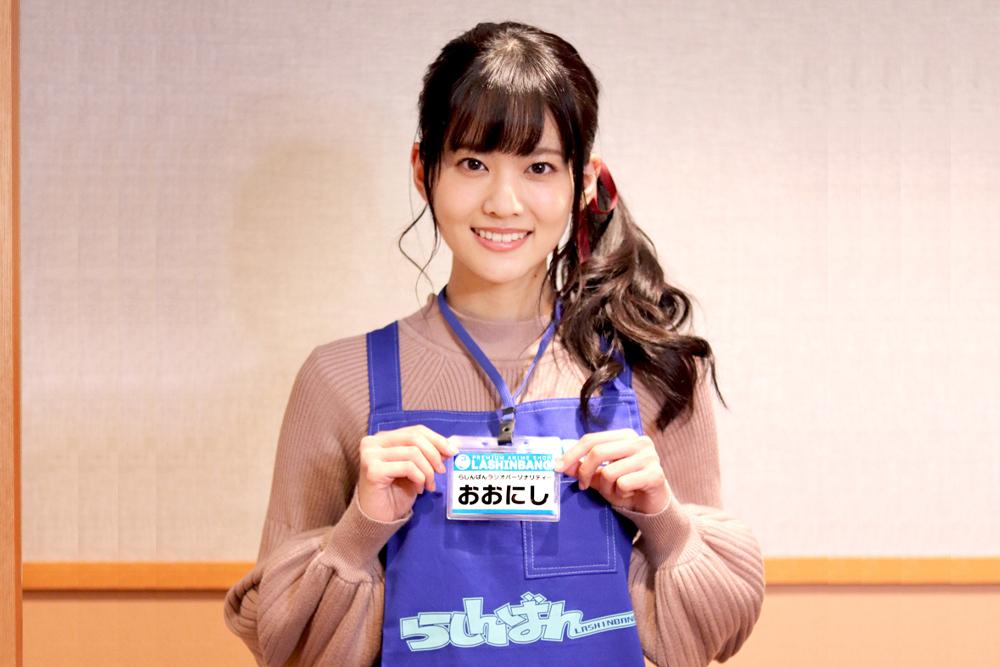 2021年2月のパーソナリティーは大西亜玖璃さん!